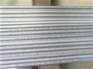 C-276不锈钢管,C276钢管,哈氏合金管