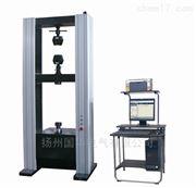 GH-300电子万能试验机
