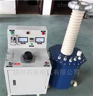 SDSB-30KVA/50KV工頻耐壓試驗裝置
