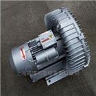 2QB810-SAH17环形高压鼓风机工厂批发