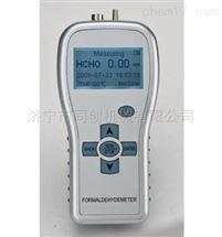 RT-HFX105高精度手持甲醛测试仪