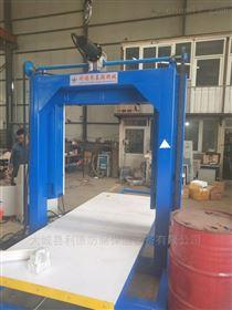 保温板材切割机设计生产
