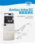 Amtax Inter2C 氨氮监测仪检测仪