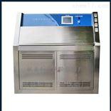 JY-UVA紫外线老化试验箱