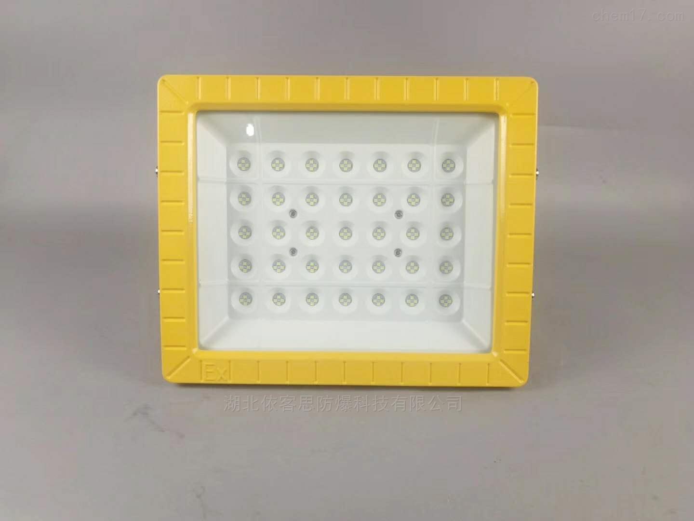 蓄电池室用LED防爆灯直销