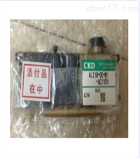 AB41-02-2-02E-A日本CKD电磁阀