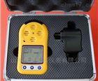 SZ-4454便携式五氧化二磷检测报警仪