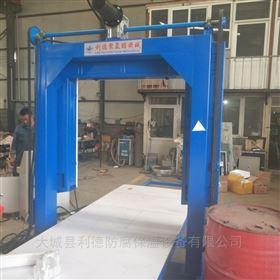 聚氨酯板材切割机报价