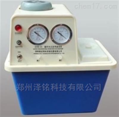SHB-III实验室,化验室循环水真空泵*