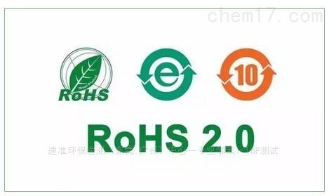 多溴联苯醚和多溴二苯醚 检测报告多少钱