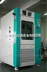JW-1100巨为光衰试验箱