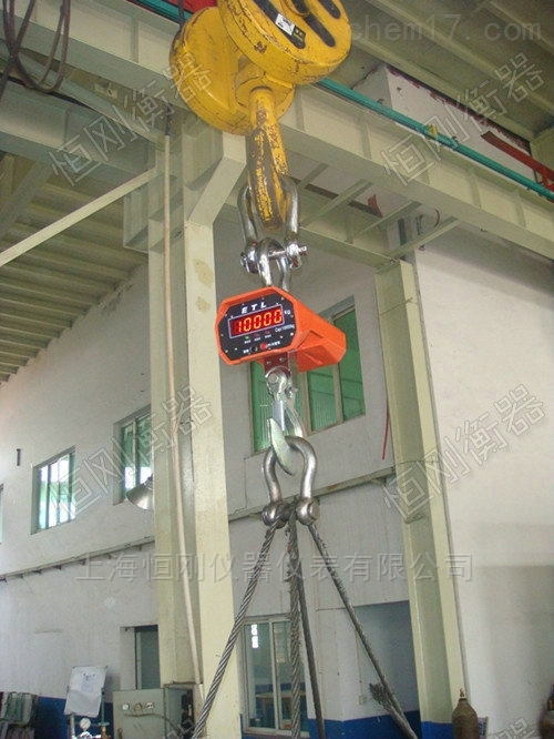 20T大吨位直视型起吊秤 吊钩电子秤