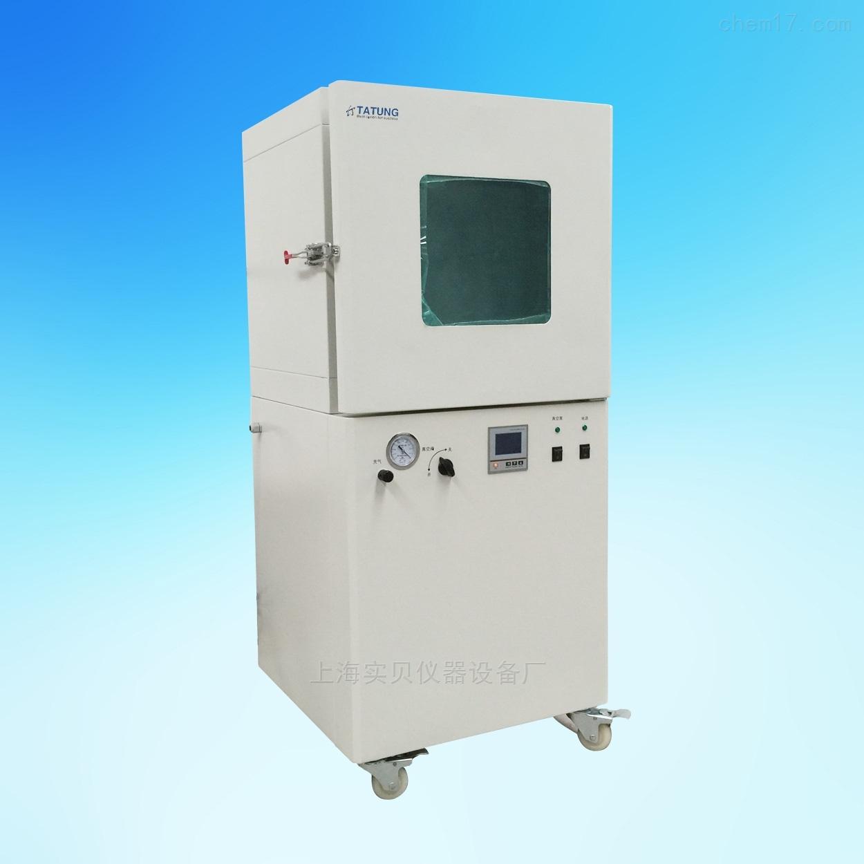 充氮无氧真空干燥箱烘箱500X500X500