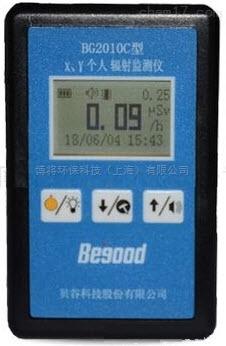 放射性辐射检测仪器