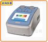 双槽 PCR基因扩增仪