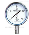 YE-160H压力表YE-160H