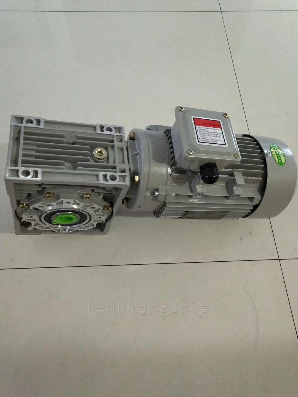 利政牌三相RV063涡轮减速器加铝壳电机