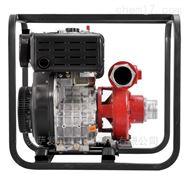 江苏汉萨 2寸柴油高压水泵消防防汛HS20PIE