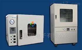 烟台真空干燥箱DZF-6050、DZF-6210长期现货