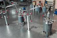 反应釜系统定制,实验室成套反应装置设计