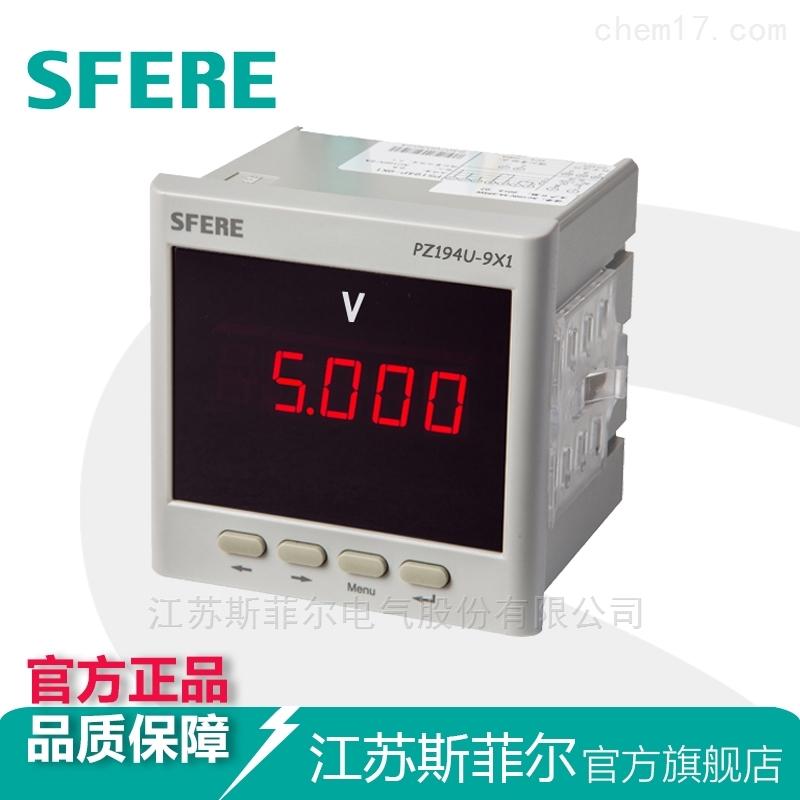 PZ194U-9X1单相数显交流电压表