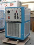 GDSZ-100L/-120+200高低温循环装置