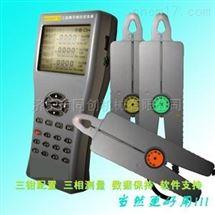 TC-MG3000+多功能三钳数字相位伏安表