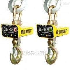 防爆电子吊秤、高品质吊钩秤厂家热卖