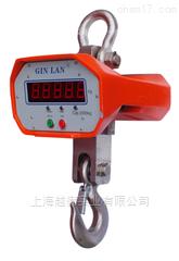 2T直视电子吊秤价格、上海越衡直销行车吊称