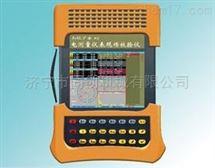 TC-ML860B智能型电能计量仪表现场校验仪