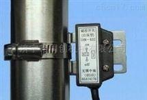 TCUHM-K02自保型磁控开关