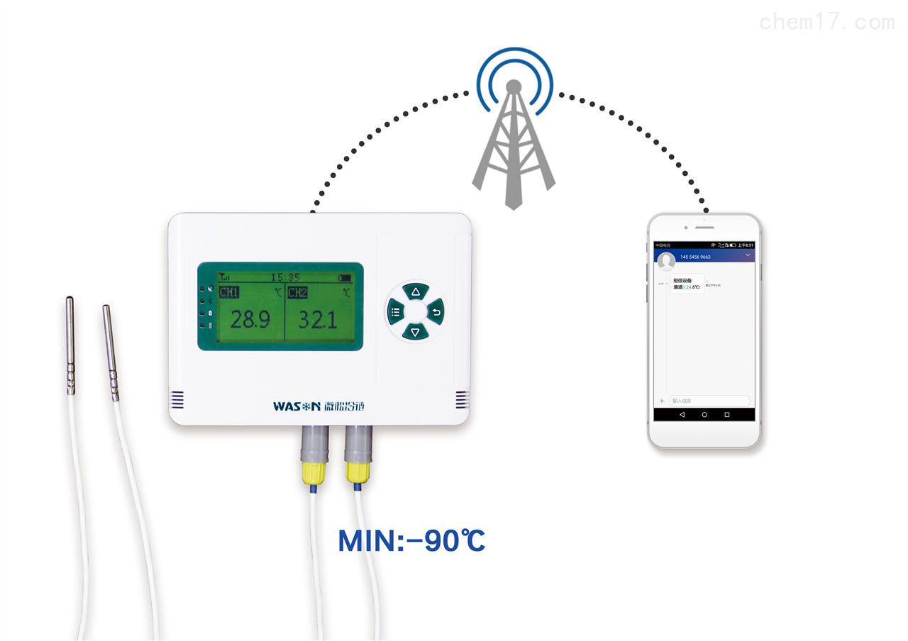 供應新款短信報警低溫溫度記錄儀