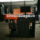 混凝土恒应力压力机