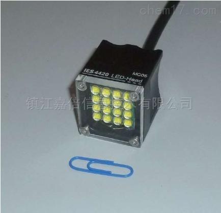 IES LED 单灯头4420