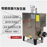 蒸汽锅炉濮阳旭恩蒸汽发生器厂家直销