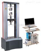防水材料试验机