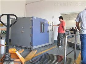 AP-HX节能型恒温恒湿试验箱