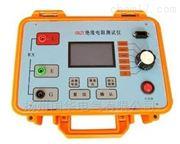 JY--5000V智能绝缘电阻测试仪