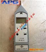 HY104系列声级计噪声仪