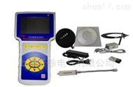 HCPD-9209A高频局部放电巡检仪