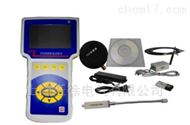 HCPD-9209A高頻局部放電巡檢儀