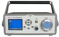 HBWS-IISF6微水測量儀