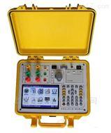 HBY35C便携式谐波测试仪