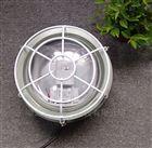蓄电池BAY91-H22W防爆防腐环形荧光灯合格证