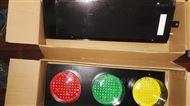 ABC-hcx-50滑触线电源指示灯