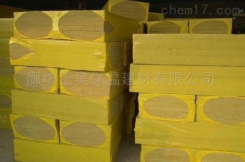 生产防水岩棉板厂家