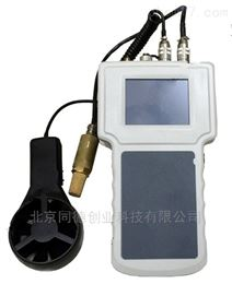 CZC5B矿用通风多参数检测仪