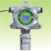 TR-O2-I工业氧气检测仪