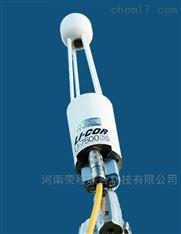 LI-7500DS 开路式CO2/H2O智能分析系统