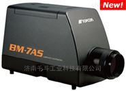拓普康IM-1000/600M/2D照度计TOPCON价优